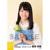 SKE48 2016年4月度 net shop限定個別生写真「お花屋さん」5枚セット 菅原茉椰