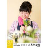 SKE48 2016年4月度 net shop限定個別生写真「お花屋さん」5枚セット 髙寺沙菜