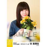SKE48 2016年4月度 net shop限定個別生写真「お花屋さん」5枚セット 谷真理佳