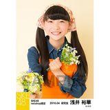 SKE48 2016年4月度 net shop限定個別生写真「お花屋さん」5枚セット 浅井裕華