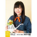 SKE48 2016年4月度 net shop限定個別生写真「お花屋さん」5枚セット 太田彩夏
