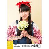 SKE48 2016年4月度 net shop限定個別生写真「お花屋さん」5枚セット 末永桜花