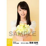 SKE48 2016年4月度 net shop限定個別生写真「お花屋さん」5枚セット 髙畑結希