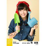 SKE48 2016年4月度 net shop限定個別生写真「お花屋さん」5枚セット 町音葉