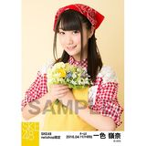 SKE48 2016年4月度 net shop限定個別生写真「お花屋さん」5枚セット 一色嶺奈