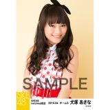 SKE48 2016年4月度 net shop限定個別生写真「水玉ガーリー」5枚セット 犬塚あさな
