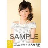 SKE48 2016年4月度 net shop限定個別生写真「水玉ガーリー」5枚セット 大矢真那