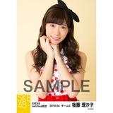 SKE48 2016年4月度 net shop限定個別生写真「水玉ガーリー」5枚セット 後藤理沙子