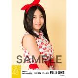 SKE48 2016年4月度 net shop限定個別生写真「水玉ガーリー」5枚セット 杉山愛佳