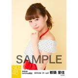 SKE48 2016年4月度 net shop限定個別生写真「水玉ガーリー」5枚セット 都築里佳