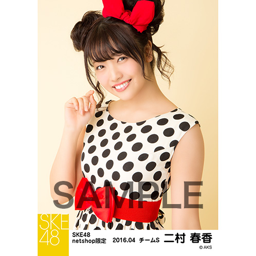 SKE48 2016年4月度 net shop限定個別生写真「水玉ガーリー」5枚セット 二村春香
