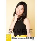SKE48 2016年4月度 net shop限定個別生写真「水玉ガーリー」5枚セット 松井珠理奈