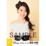 SKE48 2016年4月度 net shop限定個別生写真「水玉ガーリー」5枚セット 宮前杏実
