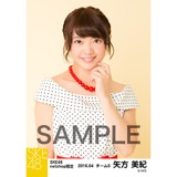 SKE48 2016年4月度 net shop限定個別生写真「水玉ガーリー」5枚セット 矢方美紀