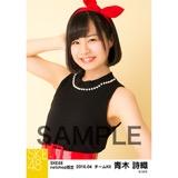 SKE48 2016年4月度 net shop限定個別生写真「水玉ガーリー」5枚セット 青木詩織