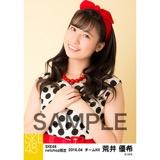 SKE48 2016年4月度 net shop限定個別生写真「水玉ガーリー」5枚セット 荒井優希