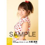 SKE48 2016年4月度 net shop限定個別生写真「水玉ガーリー」5枚セット 大場美奈