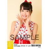 SKE48 2016年4月度 net shop限定個別生写真「水玉ガーリー」5枚セット 惣田紗莉渚