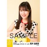 SKE48 2016年4月度 net shop限定個別生写真「水玉ガーリー」5枚セット 高木由麻奈