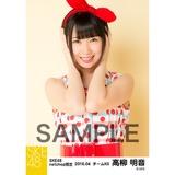 SKE48 2016年4月度 net shop限定個別生写真「水玉ガーリー」5枚セット 高柳明音