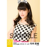 SKE48 2016年4月度 net shop限定個別生写真「水玉ガーリー」5枚セット 竹内彩姫