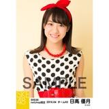 SKE48 2016年4月度 net shop限定個別生写真「水玉ガーリー」5枚セット 日高優月