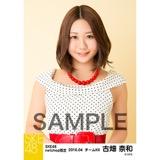 SKE48 2016年4月度 net shop限定個別生写真「水玉ガーリー」5枚セット 古畑奈和