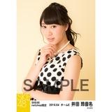 SKE48 2016年4月度 net shop限定個別生写真「水玉ガーリー」5枚セット 井田玲音名