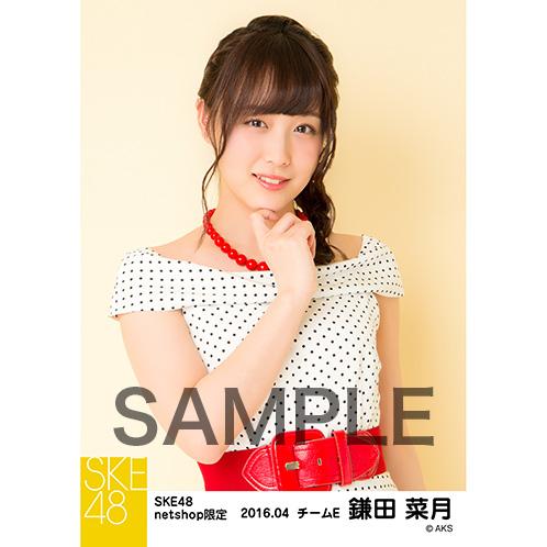 SKE48 2016年4月度 net shop限定個別生写真「水玉ガーリー」5枚セット 鎌田菜月
