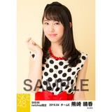 SKE48 2016年4月度 net shop限定個別生写真「水玉ガーリー」5枚セット 熊崎晴香
