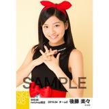 SKE48 2016年4月度 net shop限定個別生写真「水玉ガーリー」5枚セット 後藤楽々