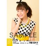 SKE48 2016年4月度 net shop限定個別生写真「水玉ガーリー」5枚セット 斉藤真木子