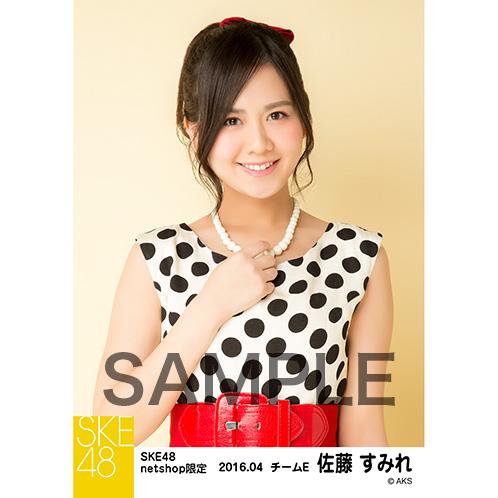 SKE48 2016年4月度 net shop限定個別生写真「水玉ガーリー」5枚セット 佐藤すみれ