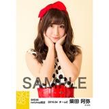 SKE48 2016年4月度 net shop限定個別生写真「水玉ガーリー」5枚セット 柴田阿弥