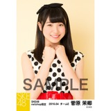SKE48 2016年4月度 net shop限定個別生写真「水玉ガーリー」5枚セット 菅原茉椰
