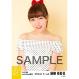 SKE48 2016年4月度 net shop限定個別生写真「水玉ガーリー」5枚セット 須田亜香里