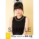 SKE48 2016年4月度 net shop限定個別生写真「水玉ガーリー」5枚セット 髙寺沙菜