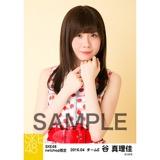 SKE48 2016年4月度 net shop限定個別生写真「水玉ガーリー」5枚セット 谷真理佳
