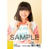 SKE48 2016年4月度 net shop限定個別生写真「水玉ガーリー」5枚セット 相川暖花