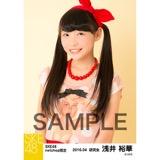 SKE48 2016年4月度 net shop限定個別生写真「水玉ガーリー」5枚セット 浅井裕華