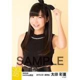 SKE48 2016年4月度 net shop限定個別生写真「水玉ガーリー」5枚セット 太田彩夏