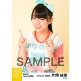 SKE48 2016年4月度 net shop限定個別生写真「水玉ガーリー」5枚セット 片岡成美