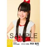 SKE48 2016年4月度 net shop限定個別生写真「水玉ガーリー」5枚セット 末永桜花