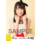 SKE48 2016年4月度 net shop限定個別生写真「水玉ガーリー」5枚セット 一色嶺奈