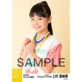 SKE48 2016年4月度 net shop限定個別生写真「水玉ガーリー」5枚セット 上村亜柚香
