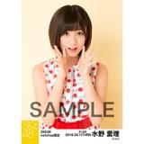 SKE48 2016年4月度 net shop限定個別生写真「水玉ガーリー」5枚セット 水野愛理
