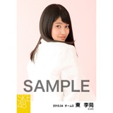 SKE48 2016年4月度 個別生写真「春ジャケット」5枚セット 東李苑