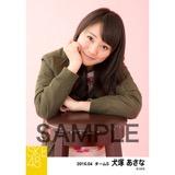 SKE48 2016年4月度 個別生写真「春ジャケット」5枚セット 犬塚あさな