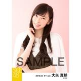 SKE48 2016年4月度 個別生写真「春ジャケット」5枚セット 大矢真那
