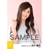 SKE48 2016年4月度 個別生写真「春ジャケット」5枚セット 北川綾巴